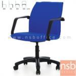 B28A033:เก้าอี้สำนักงาน แขนพีพี ขาสกรูล๊อคปรับระดับ N4-ASN