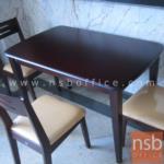 G14A184:โต๊ะรับประทานอาหาร รุ่น FT-1002 ขนาด 120W , 150W cm ไม้ยางพารา