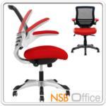 B24A070:เก้าอี้สำนักงานหลังเน็ต รุ่น MT-4ML-NET ขาโครเมี่ยม