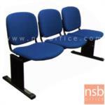 B06A074:เก้าอี้นั่งคอยหุ้มหนังเทียม รุ่น KT-MP  2 ,3 ,4 ที่นั่ง ขนาด 106W ,158W ,210W cm. ขาเหล็ก