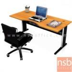 A06A038:โต๊ะทำงานโล่งหน้าเว้า ขนาด 180W* 80D* 75H cm. เมลามีน ขาตัวแอลโครเมี่ยม
