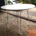 A07A057:โต๊ะประชุมหน้า TOP เมลามีน  ขาเหล็ก