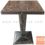 A14A234:โต๊ะเหลี่ยมหน้าไม้ รุ่น INTERLAKEN (อินเทอร์ลาเคิน) ขนาด 60W cm. ขาเหล็ก