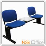 B06A075:เก้าอี้นั่งคอย ที่นั่งเบาะใหญ่ มีที่วางของ KT-MP ขาเหล็กตัวทีหน้าใหญ่ พ่นดำ