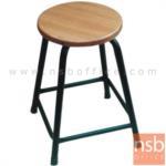 B02A090:เก้าอี้บาร์สตูลที่นั่งกลม รุ่น DIASY (เดซี่) ขนาด 30Di ,36Di cm. ขาเหล็ก