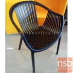 B05A116:เก้าอี้โมเดิร์นพลาสติกล้วน รุ่น FTC-CM-851 ขนาด 53W cm.