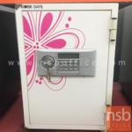 L03A201:ตู้เซฟ KIOSK  รุ่น 53 กก. ขนาด 35W*51.5H cm. Digital key (STOCK-1 ตู้)