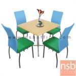 G14A124:ชุดโต๊ะอเนกประสงค์ 80 cm. พร้อมเก้าอี้ รุ่น NANA/OPP