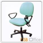 B03A290:เก้าอี้สำนักงาน PE-CL-303L มัลติล็อค โช๊คแก๊ส