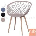 B29A369:เก้าอี้โมเดิร์นพลาสติก รุ่น Dennings (เดนนิงส์)  โครงขาเหล็ก