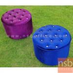 B15A028:เก้าอี้สตูลแบบกลมหุ้มผ้ากำมะหยี่ รุ่น AMADO