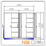 D02A007:ตู้รางเลื่อนแบบพวงมาลัย 5, 7, 9 ตู้ 2 ตอน TAIYO (มือหมุน) มาตรฐาน มอก. 63-2523