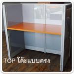 P01A024:TOP โต๊ะแบบตรง D60 cm เมลามีน พร้อมอุปกรณ์ยึดพาร์ทิชั่น