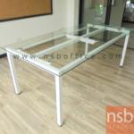 A05A134:โต๊ะประชุมหน้าTOPกระจก 200W*100D cm โครงขาเหล็กเหลี่ยมทำสี (กระจกนิรภัย 10 mm)