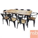 B29A225:ชุดโต๊ะและเก้าอี้โมเดิร์น  รุ่น FT-3321