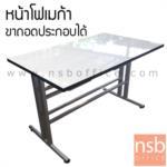 A07A032:โต๊ะประชุมหน้าโฟเมก้าขาว รุ่น PL-DM02157  ขนาด 120W cm.   โครงขาถอดประกอบได้
