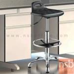 B02A074:เก้าอี้บาร์สตูลที่นั่งเหลี่ยม รุ่น PL-1122H  โช๊คแก๊ส ขาเหล็กชุบโครเมี่ยม