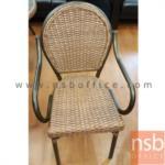 เก้าอี้สนามหวายเทียมสาน รุ่น HSR-3791A มีท้าวแขน (ใช้กับโต๊ะหวายฯ รุ่น G08A236, G08A237)