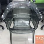 เก้าอี้โมเดิร์นพลาสติกล้วน รุ่น NSB-CHAIR11 ขนาด48W*79H cm. (STOCK-1 ตัว)