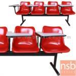 B07A012:เก้าอี้เลคเชอร์แถวเฟรมโพลี่ รุ่น TW-L2 2 ,3 ,4 และ 5 ที่นั่ง ขาเหล็กกลม