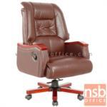 B25A072:เก้าอี้ผู้บริหารหนัง PU รุ่น FN-GALILE-04  โช๊คแก๊ส ขาไม้