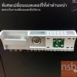 ตู้เซฟดิจิตอล 105 กก. รุ่น PRESIDENT-SMD2  มี 1 กุญแจ 1 รหัส  (รหัสใช้กดหน้าตู้ )