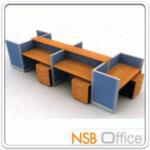 A04A047:ชุดโต๊ะทำงานกลุ่ม 6 ที่นั่ง 378W*126D*115H cm. พร้อมที่วางของและตู้ลิ้นชักล้อเลื่อน