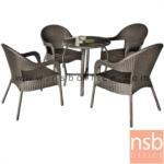 G11A144:ชุดโต๊ะและเก้าอี้หวาย 4 ที่นั่ง FTS-CG-FF-555
