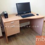 A12A038:โต๊ะทำงาน 2 ลิ้นชักข้าง หน้าโค้ง 120-180W (*80D1*60D2) cm. เมลามีน