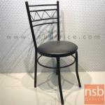 เก้าอี้อเนกประสงค์ รุ่น IXORA (ไอโซร่า)  ขาเหล็กพ่นดำ
