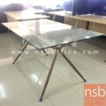 A05A161:โต๊ะอาหารกระจก  ขนาด 150W* 90D* 75H cm. โครงขาเหล็กเคลือบลายไม้