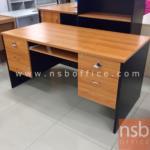 L01A071:โต๊ะคอมพิวเตอร์ 5 ลิ้นชัก 150W*75D*75H cm. รุ่น CTAV-1245 มีรางคีย์บอร์ด  ( มีสต๊อกจำนวน 5 ตัว)