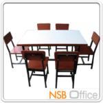 A17A015:ชุดโต๊ะและเก้าอี้กิจกรรม   ระดับอนุบาล พร้อมเก้าอี้ 6 ตัว