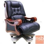 B25A114:เก้าอี้ผู้บริหารหนังแท้ รุ่น A01  ขาไม้