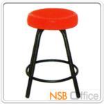 B09A013:เก้าอี้สตูลกลมเบาะใหญ่ มีพักเท้า Di36*H45 cm (รุ่นเหล็กหนาพิเศษ)