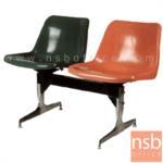 B06A041:เก้าอี้นั่งคอยไฟเบอร์กลาส รุ่น B490 2 ,3 ,4 ที่นั่ง ขนาด 99W ,151W ,204.5W cm. ขาอลูมิเนียมขัดเงา
