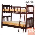 G11A097:เตียงไม้ยางพารา 2 ชั้น ขนาด 3.5 ฟุต หัวเตียงไม้ระแนง