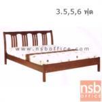 G11A093:เตียงไม้ยางพารา ลึก 6.5 ฟุต(195 ซม.) กว้าง 3.5 , 5 และ 6 ฟุต