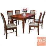 G14A179:ชุดโต๊ะรับประทานอาหารหน้าไม้ รุ่น SV-TABLE ขนาด 160W cm. พร้อมเก้าอี้