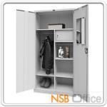 E29A001:ตู้เสื้อผ้าเหล็ก 2 บานเปิด NS-SM ขนาด 90W*45D*185H cm.