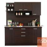 G10A006:ชุดตู้ครัวพร้อมตู้ลอย 160 cm ER-1061