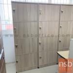 E08A037:ตู้ล็อคเกอร์ไม้ 4 ประตู รุ่น NSB-LK004H ขนาด 60W*172H cm. พร้อมกุญแจล็อค