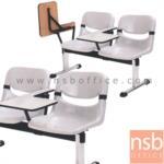 B17A015:เก้าอี้เลคเชอร์แถวเปลือกโพลี่ล้วน พิงเอนได้  2 , 3 และ 4 ที่นั่ง รุ่น  D001 ขาเหล็กเหลี่ยมพ่นสี