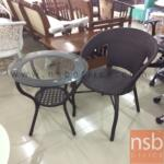 L01A105:ชุดโต๊ะกลมพร้อมเก้าอี้หวายเทียม 1 ที่นั่ง