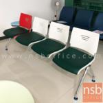 เก้าอี้นั่งคอยเฟรมโพลี่หุ้มเบาะ รุ่น Powerline (พาวเวอร์ไลน์) 2 ,3 ,4 ที่นั่ง ขนาด 96W ,146W ,196W cm. ขาเหล็ก