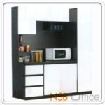 G10A015:ชุดตู้ครัวพร้อมตู้ลอยต่อบน W180 ซม. รุ่น DB-IRY  สีโอ๊ค/ขาว
