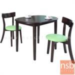 G14A177:ชุดโต๊ะรับประทานอาหาร 2 ที่นั่ง รุ่น SV-MON ขนาด 90W cm. พร้อมเก้าอี้