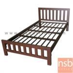 G12A185:เตียงเหล็กเหลี่ยม หัวระแนงแนวตั้ง    3.5, 5 และ 6 ฟุต (รับประกันสินค้า 5 ปี)