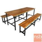 A17A075:โต๊ะโรงอาหารไม้สักทองตีระแนง รุ่น NORTH CAROLINA (นอร์ธแคโรไลนา)  ขนาด 180W cm. ขาเหล็ก