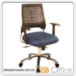 B21A011:เก้าอี้สำนักงานโพลี่ ที่นั่งหุ้มเบาะ รุ่น PE- NC-823 ล้อเลื่อน